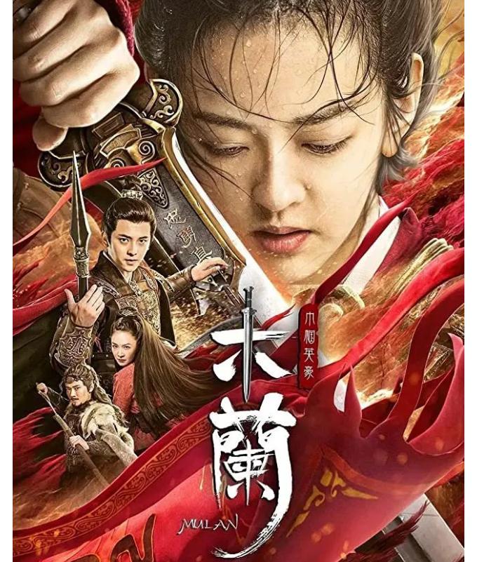 Unparalleled Mulan (2020) [420p Movie]