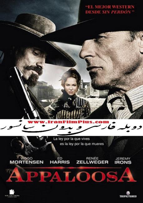 فیلم دوبله: آپالوسا (2008) Appaloosa