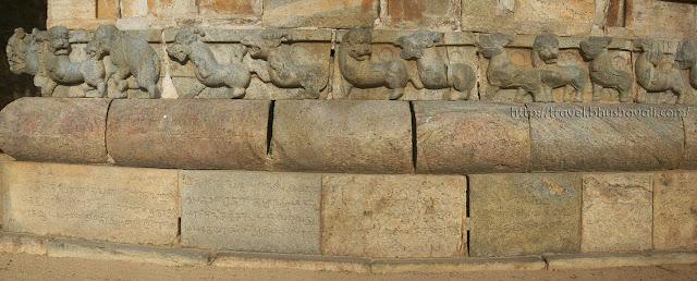 Samanar Kudagu Pudukottai Temples Inscriptions Narthamalai