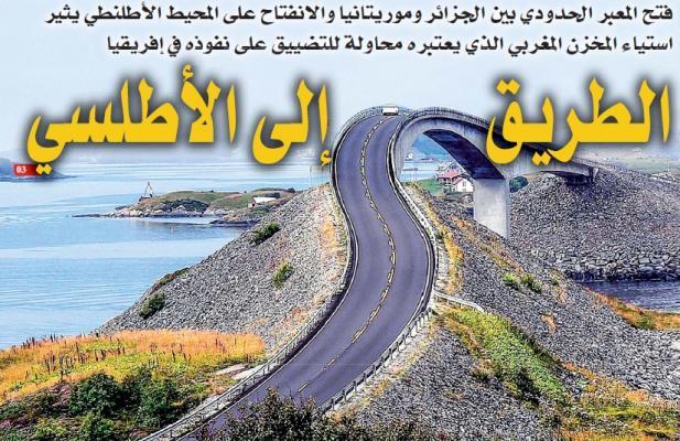 أبواق˜ المخزن تتهم الجزائر بضرب مخططها الإفريقي˜ من خلال فتح معبر موريطانيا