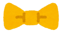 蝶ネクタイのイラスト(黃)