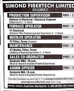 Simond Fibertech Ltd Looking for Diploma in Electrical  Mechanics ITI Turner, Fitter, Welder Eligible and Interested Candidates Can Apply