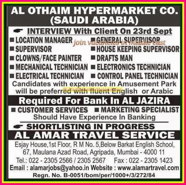 Al Othaim Hypermarket Co Job Vacancies For Saudi Arabia