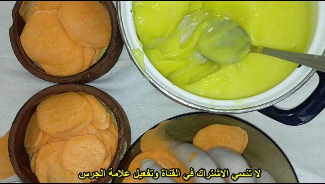 برام بطاطا بالكاسترد الشيف محمد الدخميسي