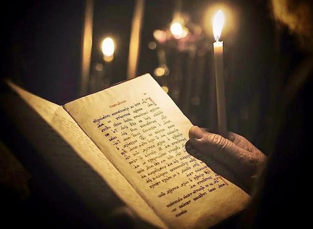 Псалом №90: защитит вас и ваш дом от любого зла и нечисти, а так же привлечет удачу в жизнь
