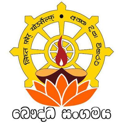 Logo - Buddhists Society of University of Vocational Technology