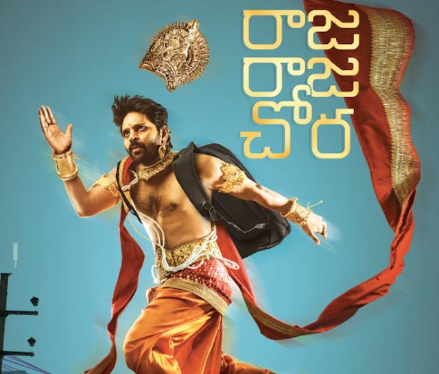 raja-raja-chora-movie-hd-posters-sree-vishnu