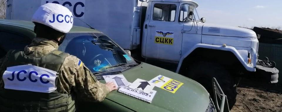 На Донеччині виселяють Спільний центр з контролю та координації питань припинення вогню