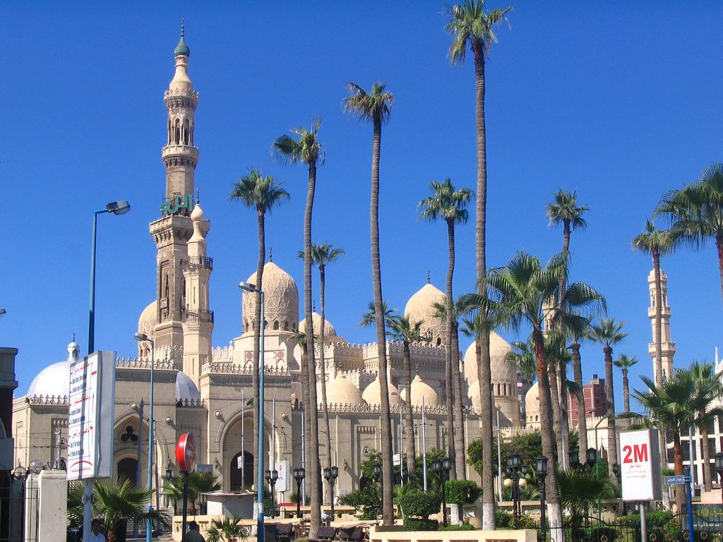 Alexandria Egypt Travel Info And Travel Guide Exotic Travel Destination