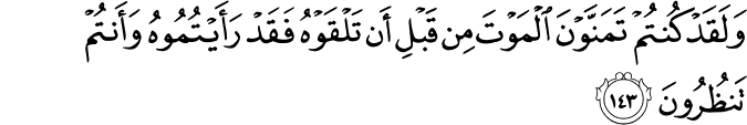 Surat Ali Imran Ayat 143