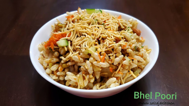 images of Bhel Puri / Bhel Poori - Chaat Recipes