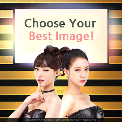 Best Eye Plastic Surgery Korea: Puppy Eyes vs Cat Eyes