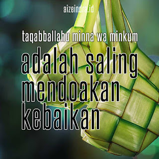 arti taqabballahu minna wa minkum yang benar