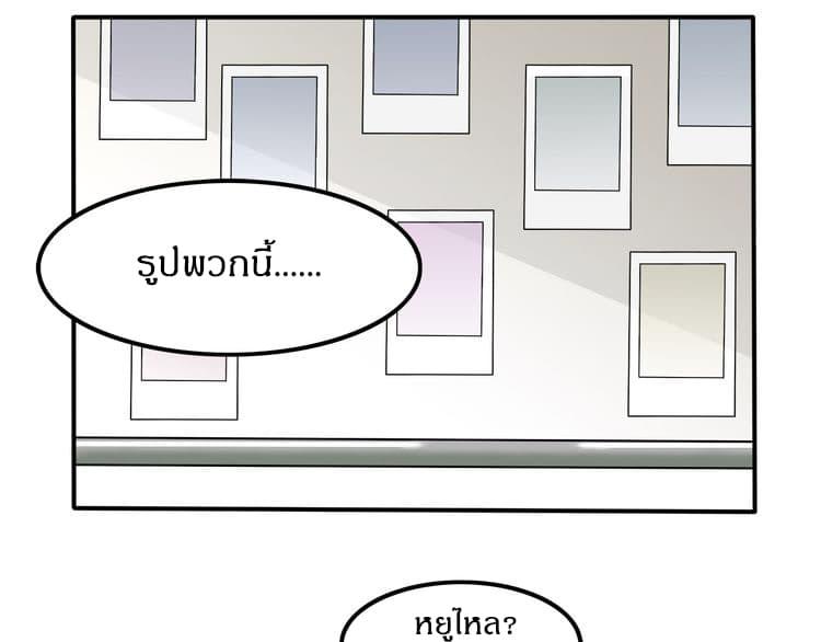 IF Future - หน้า 15