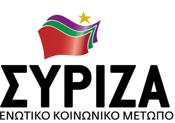 ΣΥΡΙΖΑ Αργολίδας: Η ονοματολογία με φανταστικά σενάρια δεν εξυπηρετεί την ενημέρωση των πολιτών