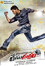 Race Gurram 2014 Hindi Dubbed Movie Download in 720p Web-Dl