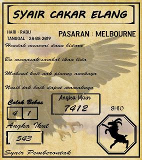 SYAIR  MELBOURNE  28-08-2019
