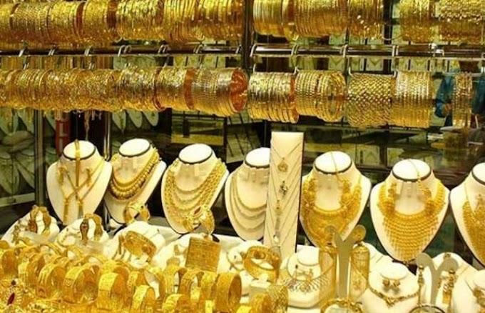 Тола күнүнө Rs150 менен алтын баасы