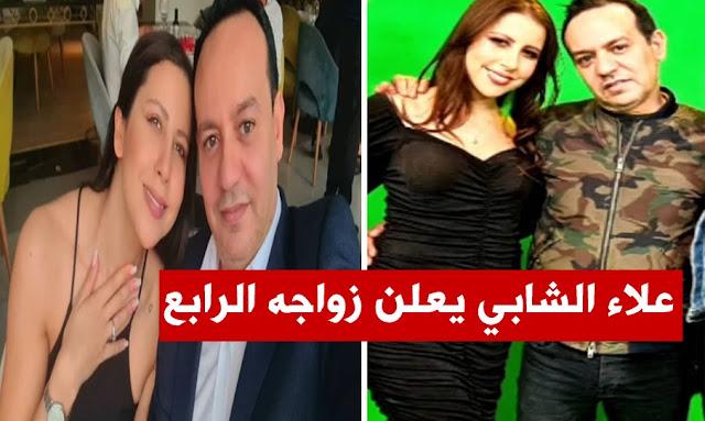 علاء الشابي ريهام بن علية ala chebbi rihem ben alaya