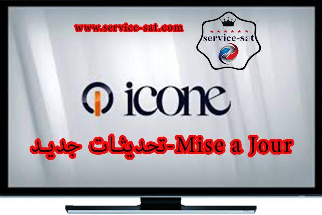 اخر تحديثات اجهزة ICONE