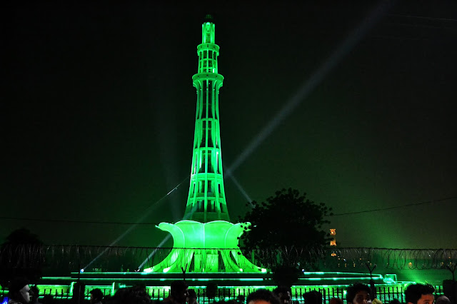 14th August Independence Day Of Pakistani Peoples