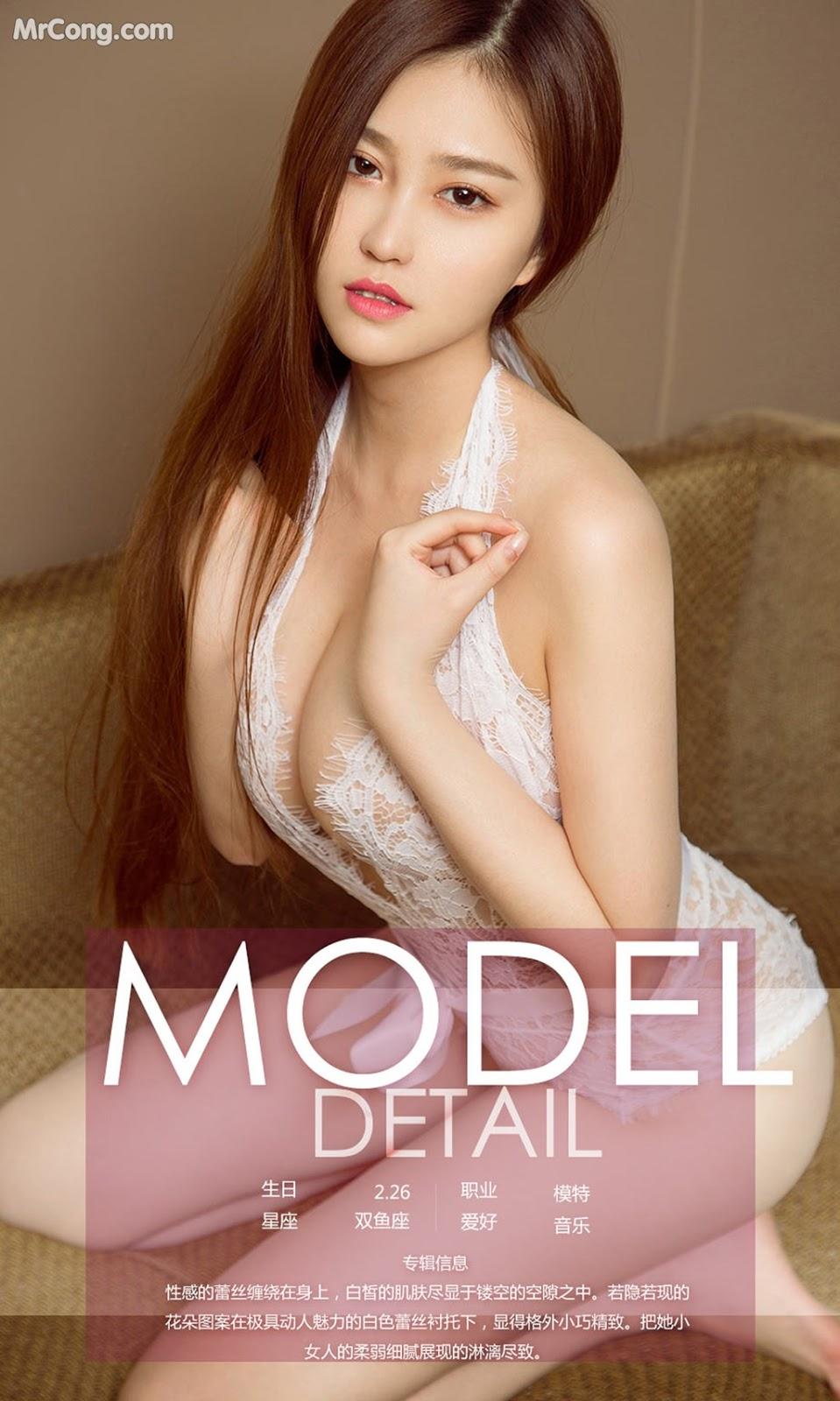UGIRLS – Ai You Wu App No.965: Người mẫu Tang Meng Xin (唐梦馨) (40 ảnh)