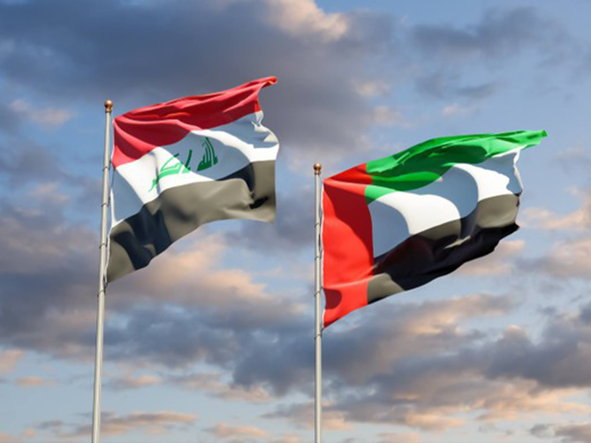 UAE - Iraq strengthen bilateral ties as UAE announces $3 billion investment