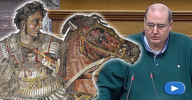 Η Μακεδονία Έγινε Ελληνική δηλωσε ο Νίκος Φίλης