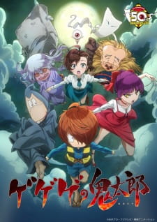Xem Anime Sứ Giả Âm Dương -Gegege no Kitaro - Gegege no Kitarou (2018) VietSub