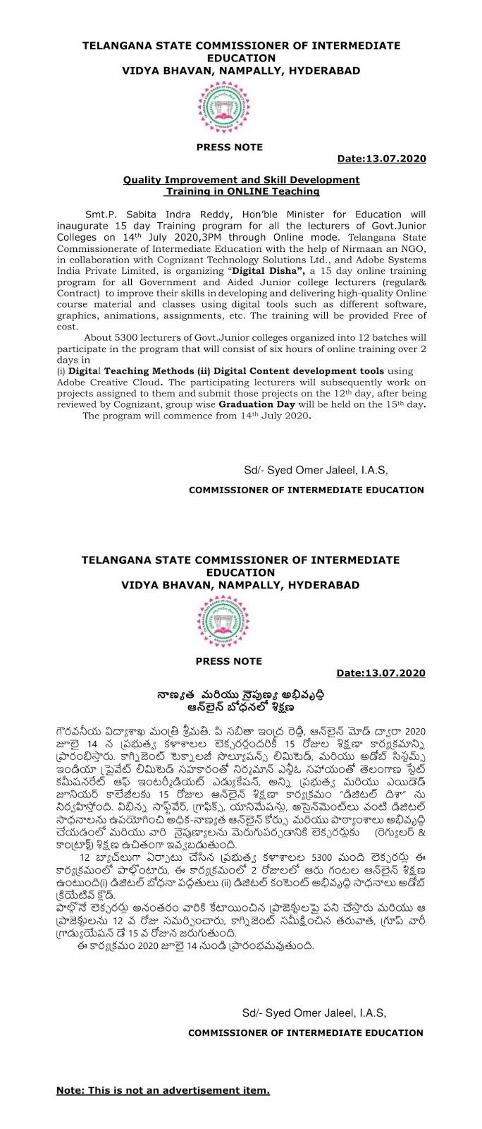 Telangana Intermediate Board Training in Online Teaching Classes