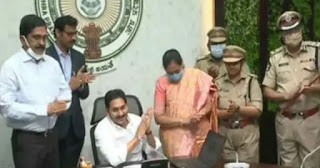 CM Jagan launches Abhayam app for protection of women