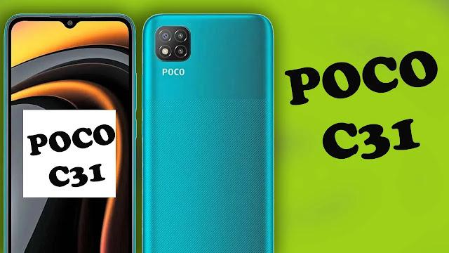مواصفات هاتف Xiaomi Poco C31 و سعره للفئة المتوسطة