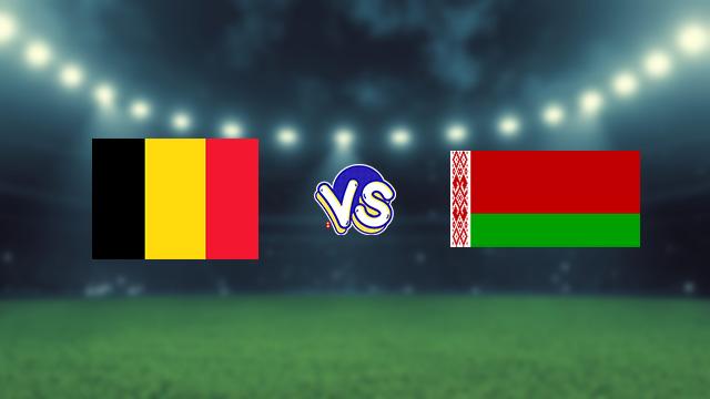 مشاهدة مباراة بلجيكا ضد روسيا البيضاء 08-09-2021 بث مباشر في التصفيات الاوروبيه المؤهله لكاس العالم