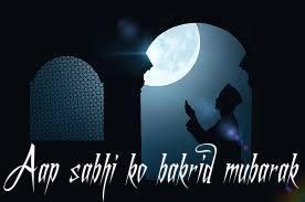 Bakrid mubarak written image