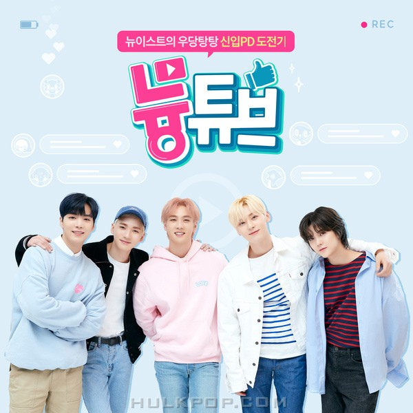 NU'EST – Best Summer (with Spoonz) – Single