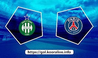 مشاهدة مباراة باريس سان جيرمان ضد سانت ايتيان 18-04-2021 بث مباشر في الدوري الفرنسي