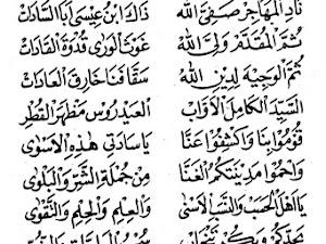 Lirik Ya Sayyidi Ya Rasulullah - Arab Latin dan Artinya