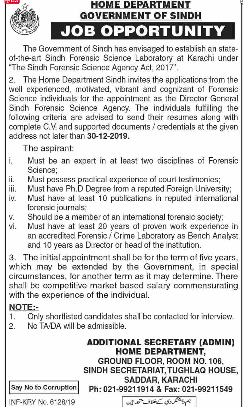 Jobs in Home Department Govt of Sindh  2019