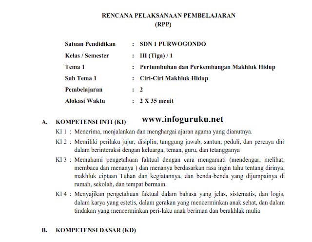Download Contoh Rpp Daring Kelas 3 Sd 2020 2021 Infoguruku