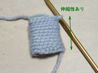 引抜編み,往復編み,GIF動画,slip stitch,back and forth,GIF movie,