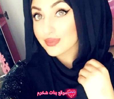 ارقام جوالات مطلقات سعوديات