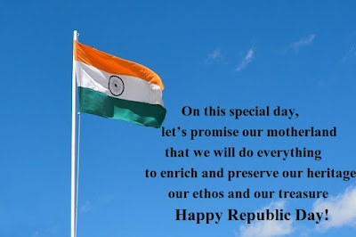 happy republic day 2020 quotes, republic day 2020 images, 26 January wishes, republic day 2020 messages