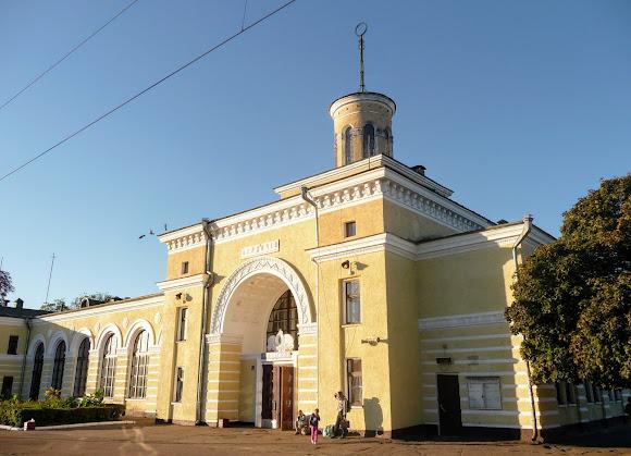 Бердичев. Житомирская область. Железнодорожный вокзал