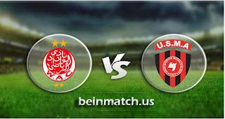 مشاهدة مباراة الوداد الرياضي وإتحاد الجزائر بث مباشر اليوم  24-01-2020 في دوري أبطال أفريقيا