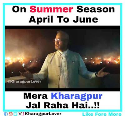 summer-kharagpur-meme