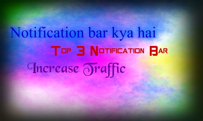 Top 3 push notification bar hindi