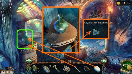кидаем спичку потом яйцо и достаем пирамидку в игре затерянные земли 3