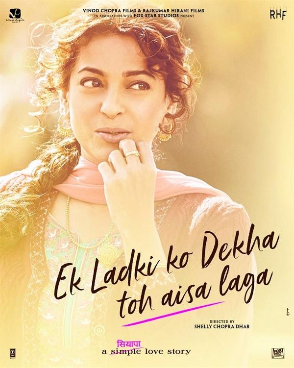 Ek Ladki Ko Dekha Toh Aisa Laga (ELKDTAL) First Look Poster 3