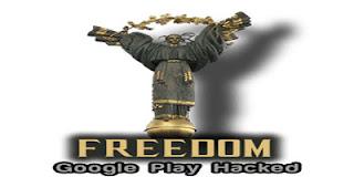 تطبيق Freedom
