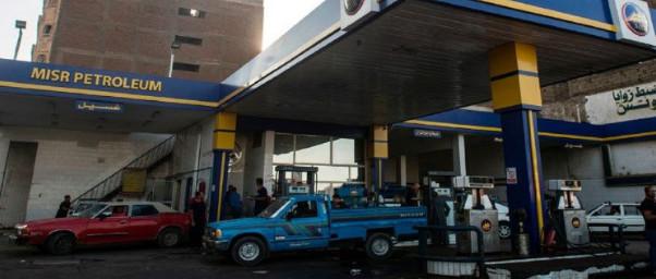 مصر تعلن انخفاض استيرادها من البنزين بنسبة 50 %